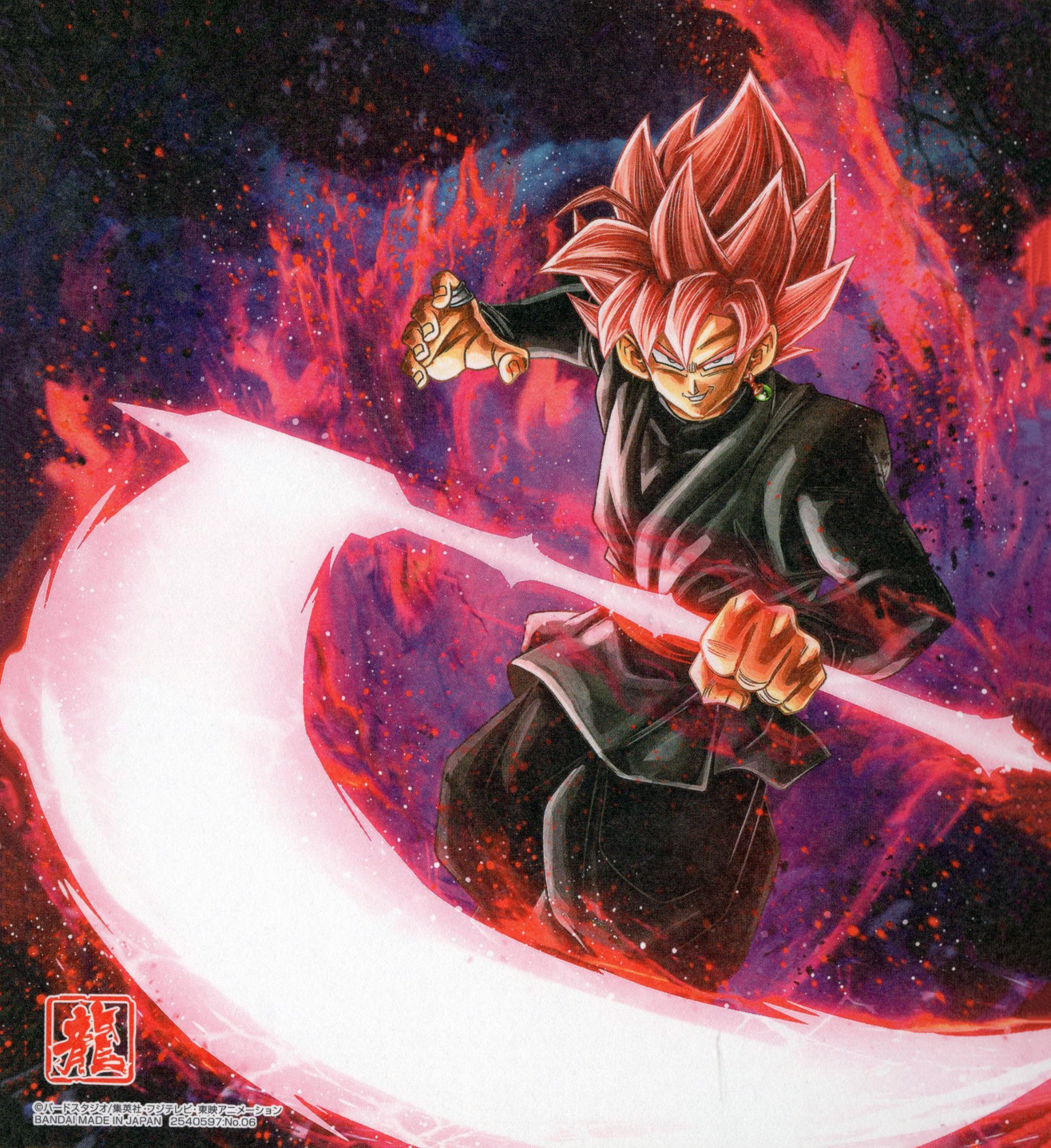 SSR Goku Black (Dragon Ball Shikishi Art 12).jpg