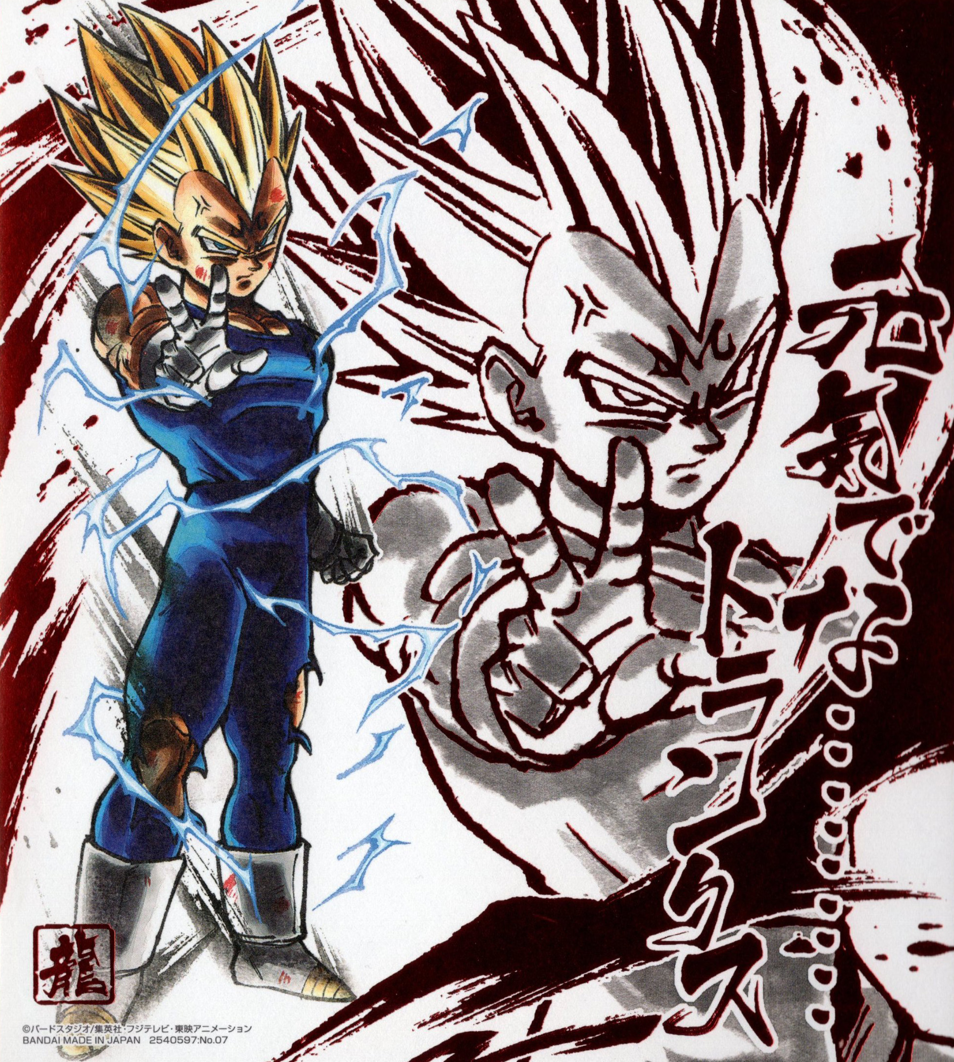 Majin Vegeta (Dragon Ball Shikishi Art 12).jpg