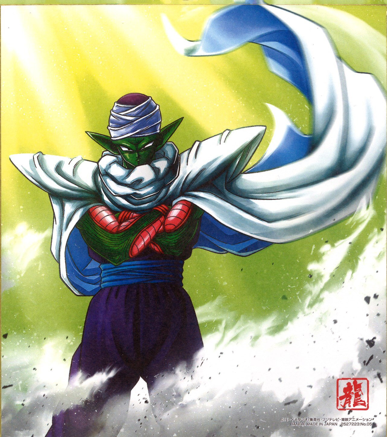 Piccolo (Dragon Ball Shikishi Art 11)