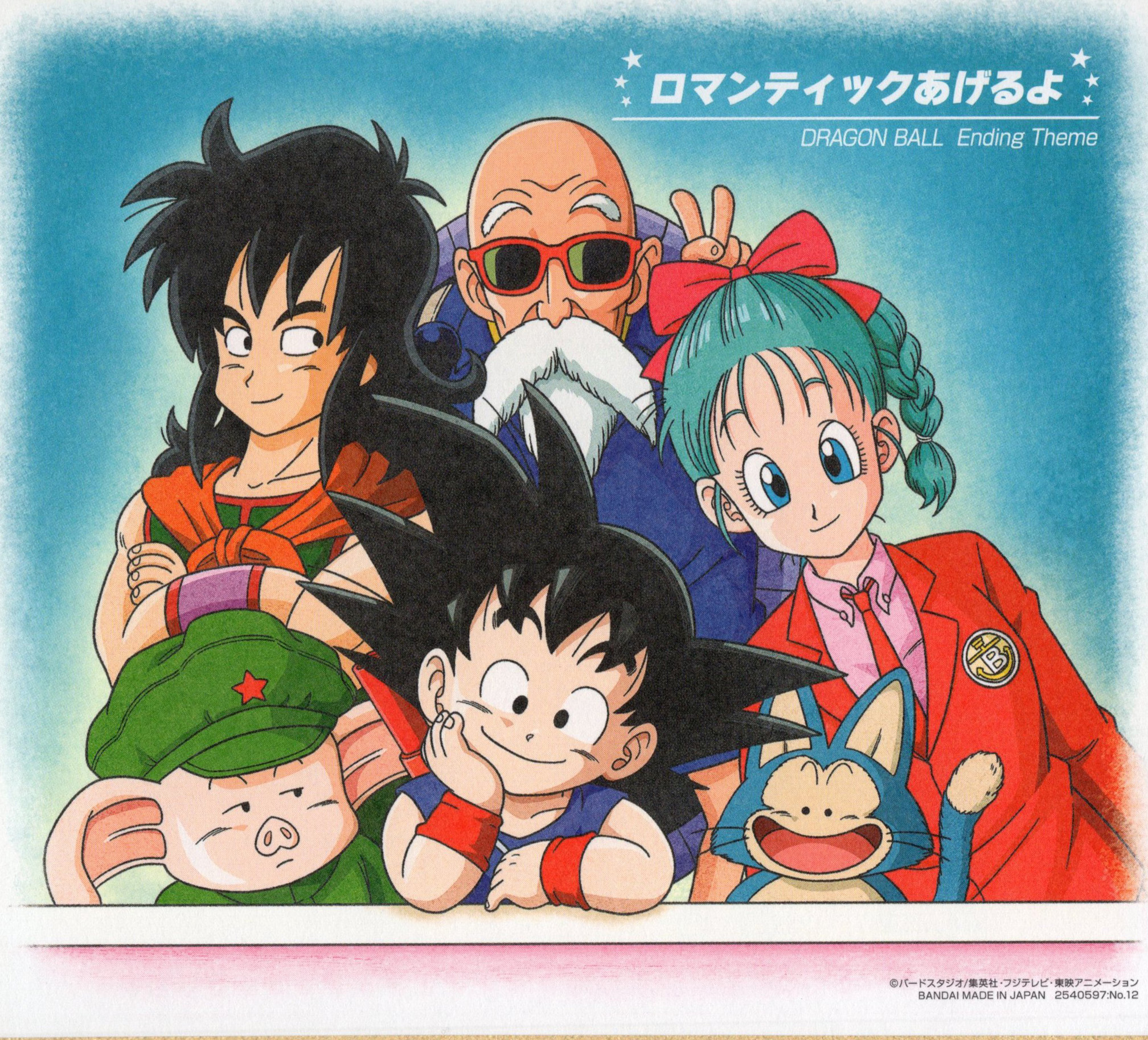 Dragon Ball Group (Dragon Ball Shikishi Art 12)